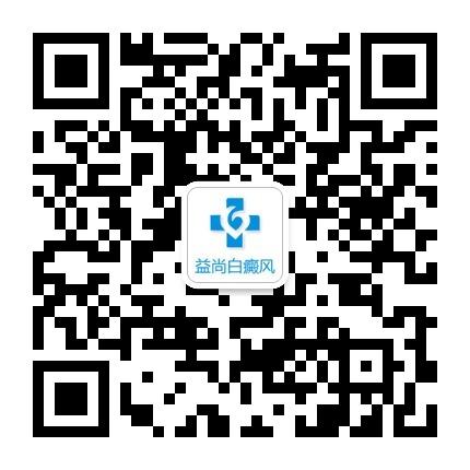深圳微信公众平台二维码